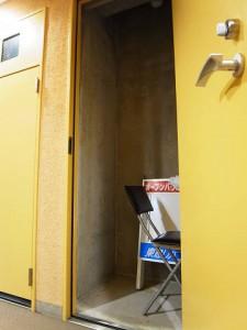 ジェイパーク荏原中延ステーションサイド  トランクルーム