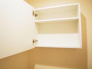 朝日三番町プラザ トイレ吊戸棚