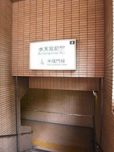 ドルチェ日本橋浜町・弐番館 周辺