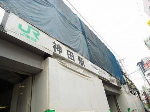 デュオ・スカーラ御茶ノ水Ⅱ 駅