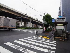 プレール文京WEST 駅