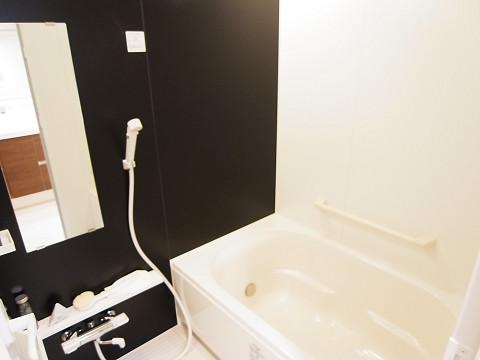 メイツ哲学堂公園 浴室