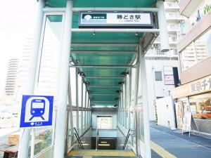 リア・マンシオン晴海 駅
