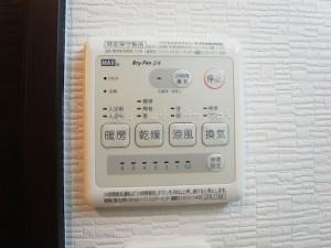 スターコート日本橋 バスルーム