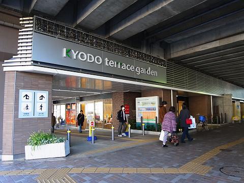 ライオンズマンション経堂第2 周辺