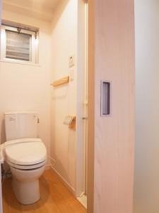 ホームズ緑が丘 トイレ