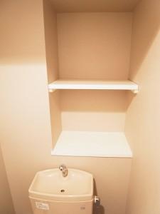 シャルムコート新宿ステーションパレス トイレ収納