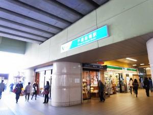 千歳船橋ヒミコマンション 駅