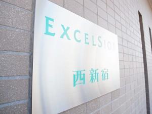 エクセルシオール西新宿 エンブレム