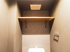 成城エコーハイツ  トイレ収納