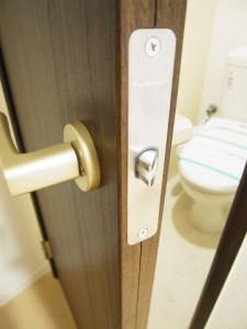 上用賀パークマンション トイレ