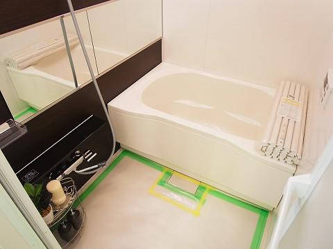 藤和大蔵コープ 浴室