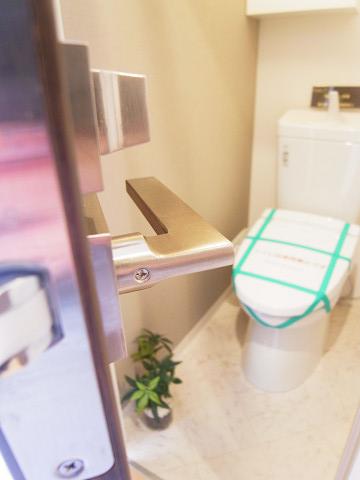 馬事公苑前住宅 トイレ