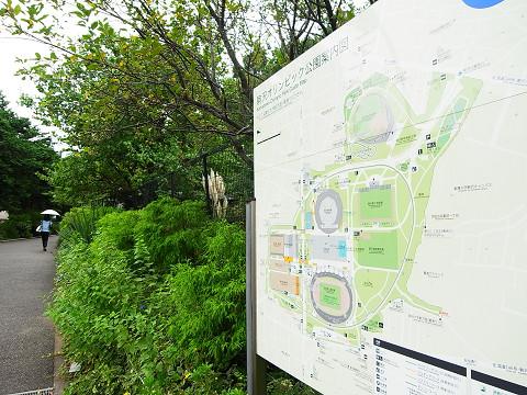 クレードル駒沢公園 周辺