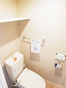 ブリリアンス日本橋浜町公園 トイレ