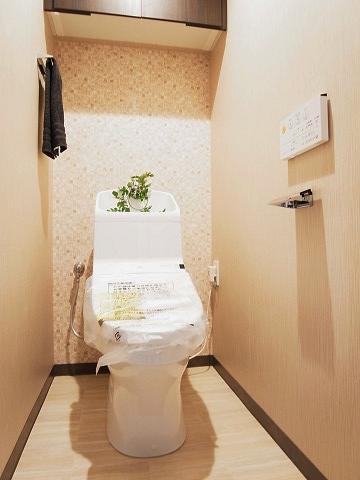 ユーカリハイツ都立大 トイレ