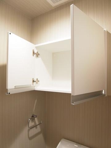 GSハイム築地 トイレ