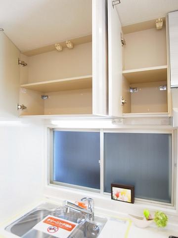 光建ハイム日本橋 キッチン