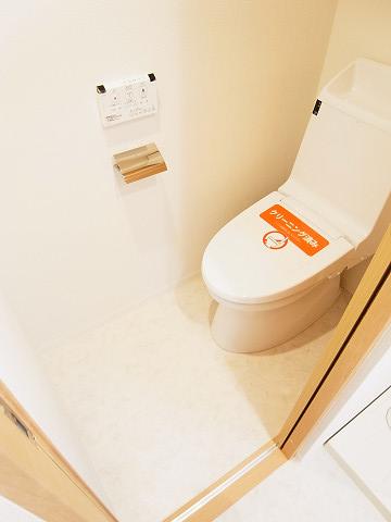 光建ハイム日本橋 トイレ