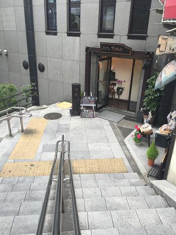 高田馬場住宅 周辺