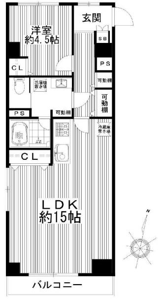 募集中 701号室(1LDK/50.82㎡)3,799万円【PRICE DOWN】
